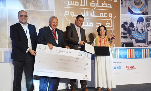 'Excellence Award for Civil Society Organizations' competition in 2018