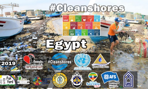 The Youth Loves Egypt (YLE) launches second phase of #BeatPlasticPollution initiative