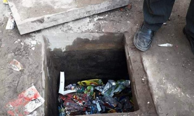Picture of the cesspool inside the Benovr school, where the child passed away