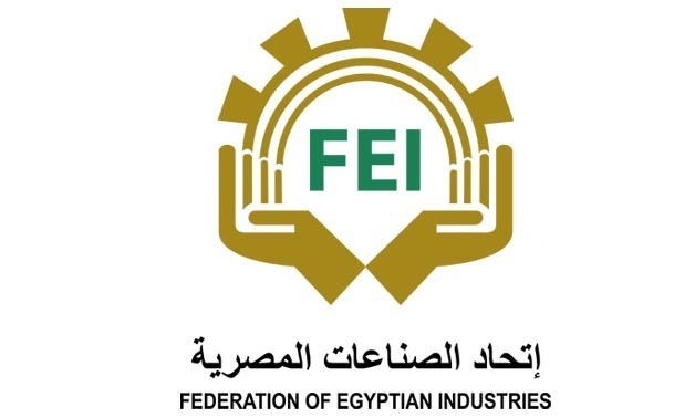 FILE - Federation of Egyptian Industries