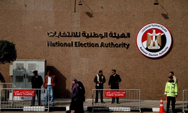 Security measures tightened at Egypt's National Election Authority, Jan. 20, 2018 – Egypt Today/Hassan Mohamed