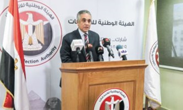 FILE - Mahmoud El-Sherif, Deputy Chairperson of the National Elections Commission and Official Spokesperson
