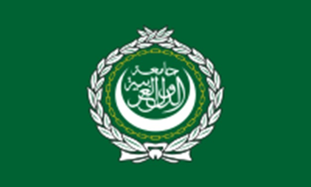 FILE - Arab League Flag