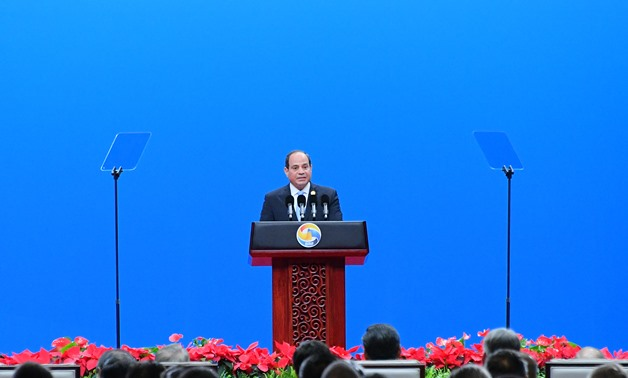 FILE - President Abdel Fatah al-Sisi gives a speech at the opening session of the 2nd Belt and Road Forum on Friday, April 26, 2019- Press photo