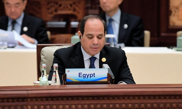 President Abdel Fatah al-Sisi revealed delivering a speech at the roundtable sessions held in the second Belt and Road Forum for International Cooperation (BRFIC). April 27, 2019. Press Photo