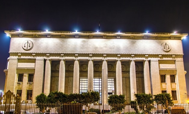 FILE: Egyptian Justice Ministry