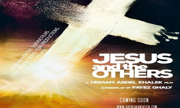 """Jesus and the Others"" movie - poster."