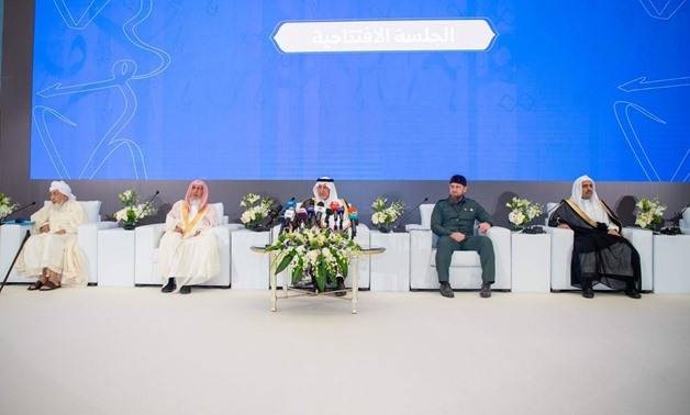 Participants of Mecca-held Muslim League Conference - press photo