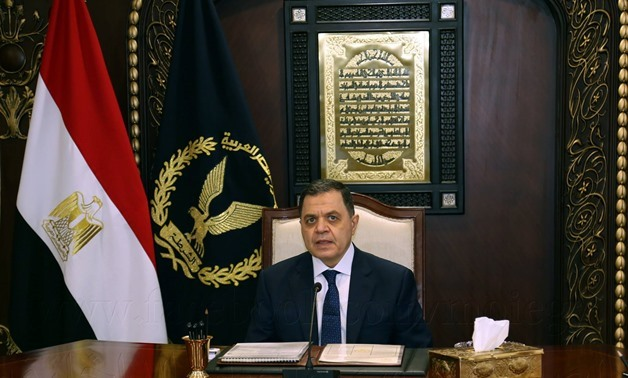 Newly-appointed Minister of Interior Mohamed Tawfiq - Press photo