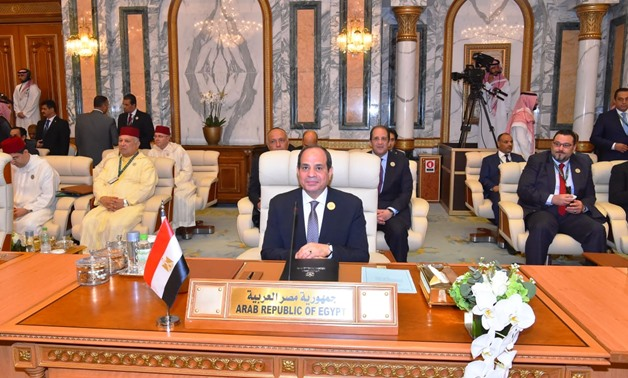 President Abdel Fatah al-Sisi during his speech at the Arab emergency Summit in Mecca, Tuesday - Press Photo
