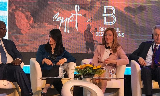 Minister of Tourism Rania al-Mashat presented Egypt's success stories in investing in sustainable tourism as part of a panel discussion at the Investing in Investing in Tourism Sustainability Conference (ITSC) in Bulgaria -  Press photo