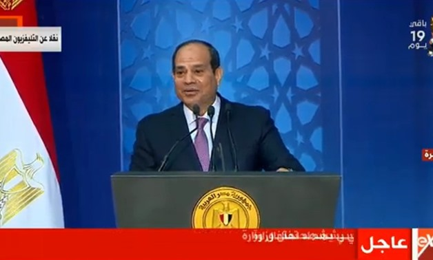 President Sisi delivers a speech at the ceremony of Laylat al-Qadr at the Ministry of Endowment on Sunday, June 2, 2019- a screenshot
