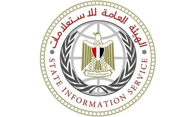 File- State Information Service reveals 'flawed methodology' in HRW report on Sinai