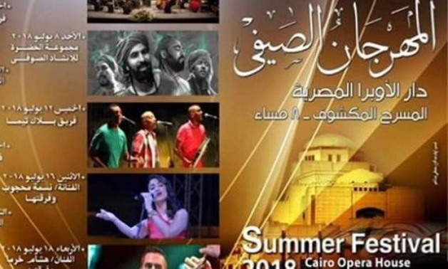 Opera Summer Festival - Official site.