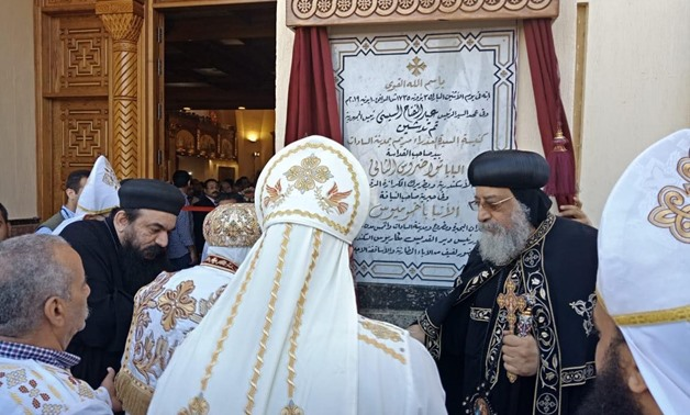 Pope Tawadros II inaugurates Virgin Mary Church in Menoufia governorate's Sadat City, northern Egypt – Press photo