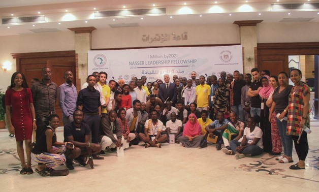 Youths participating in the Nasser Fellowship for African Leadership - Press photo