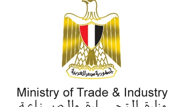 FILE - Ministry of Industry and Trade Logo