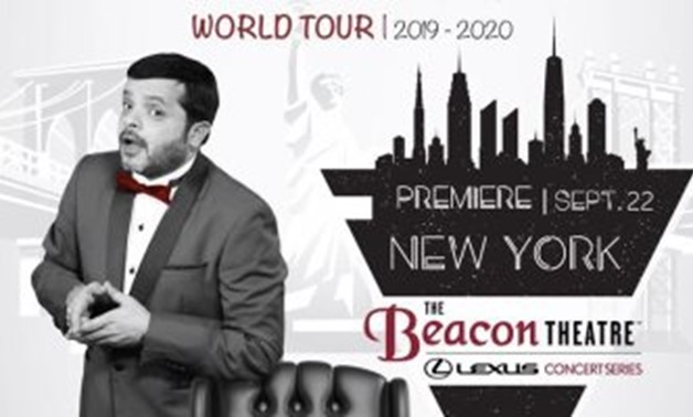 File - 'Henedy live will kick off on Beacon Theatre at New York's Madison Square Garden on September 22.