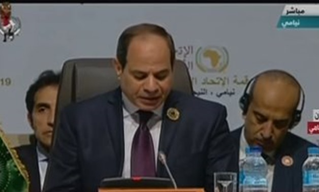 President Abdel Fatah al-Sisi during his speech at the extraordinary African summit in Niger - Screen shot from extra news channel