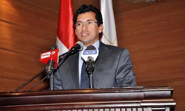 Sports minister Ashraf Sobhy - Press Photo