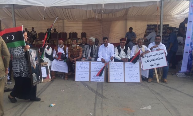 In pics: Benghazi residents protest Turkish interference in Libya