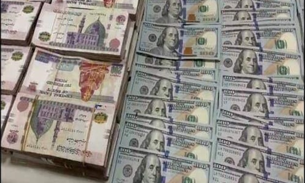 Confiscated money - Egypt Today