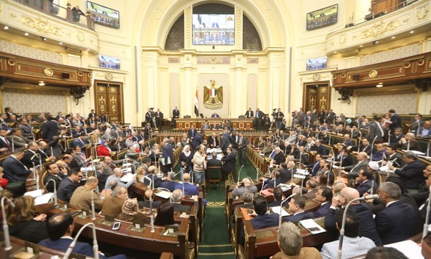 FILE - Members of Parliament start voting on the newly-proposed amendments to the 2014 Constitution on Thursday- Egypt Today/Hazem abdel-Samad