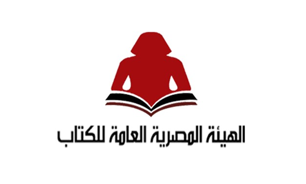 General Egyptian Book Organization's logo-File photo