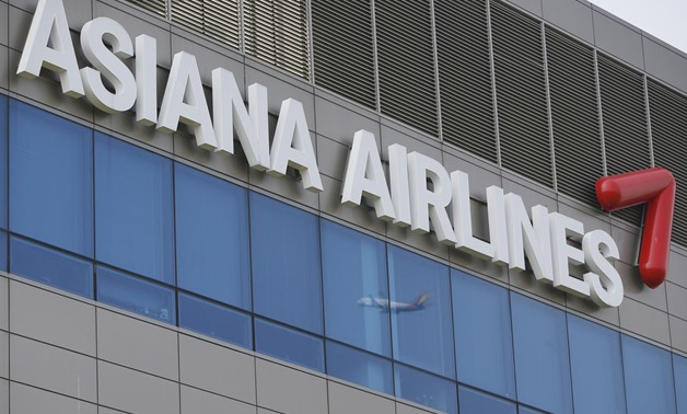 FILE PHOTO - A view of the Asiana Airline's head office in Seoul August 8, 2013. REUTERS/Kim Hong-Ji