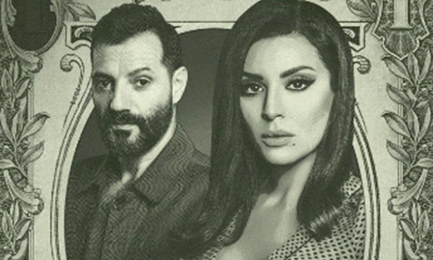 DOLLAR, the latest Middle Eastern Original from Netflix