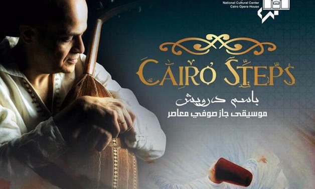 Cairo Steps concert ad- press photo