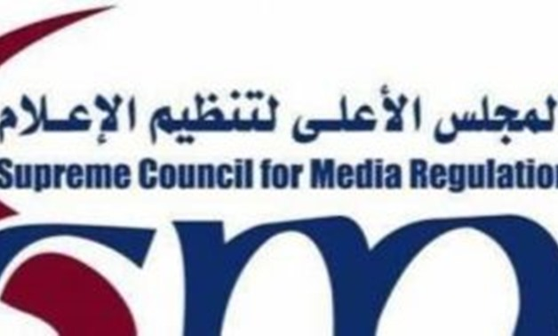 Supreme Council for Media Regulations