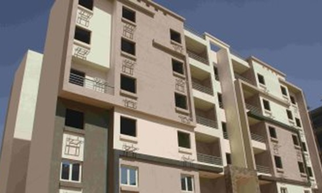 FILE - Residential building in a Sakan Misr project