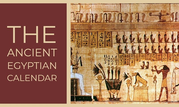 Ancient Egyptian Calendar - YouTube