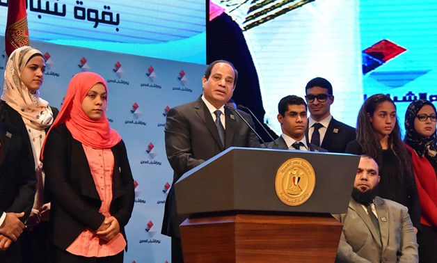 FILE - President Sisi during an earlier edition of the National Youth Conference
