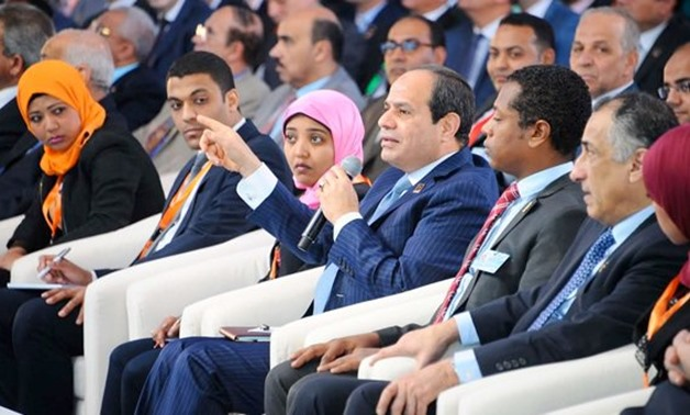 FILE - Egyptian President Abdel Fattah al-Sisi during an edition of the NYC