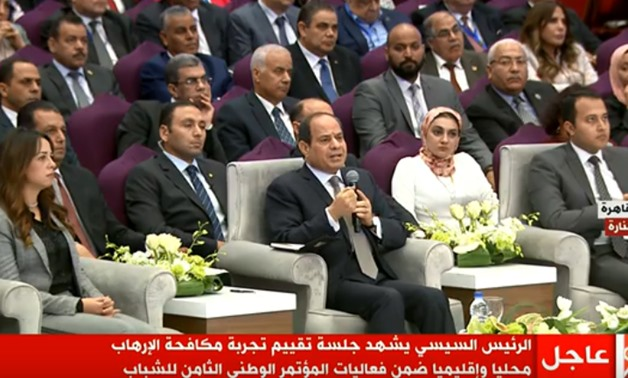 President Abdel Fatah al-Sisi during the opening session of  eighth National Youth Forum -  TV Screenshot