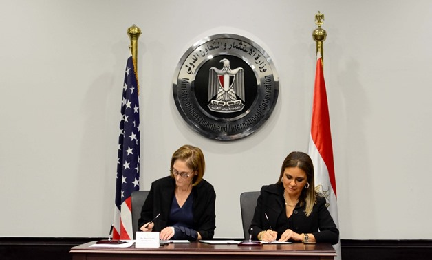 United States Commits an Additional $16.5 Million to Education and Agribusiness in Egypt -  Press photo