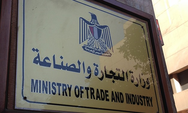 FILE – Trade and Industry Ministry