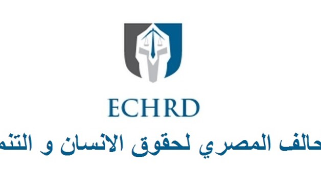 The Egyptian Coalition for Human Rights and Development (ECHRD) logo via official Facebook page