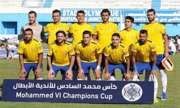 File- Ismaily team
