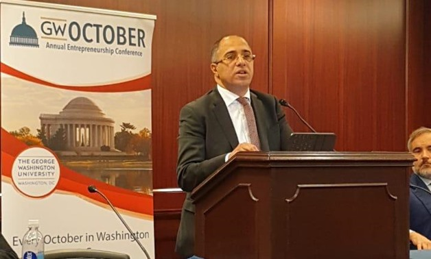 "Dr. Ahmed Shalaby, President & CEO of Tatweer Misr gave a speech at the United States Congress  about ""The Role of Academia in Entrepreneurial Ecosystems"""