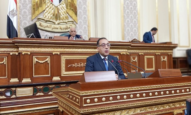Prime Minister Mustafa Madbouli during his speech at the House of Representatives on Tuesday October 8.