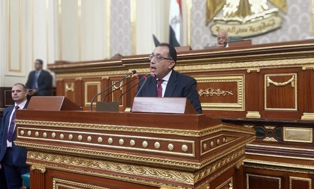 PRESS: Prime Minister Mostafa Madbouly addressing the Parliament on 9 October 2019.