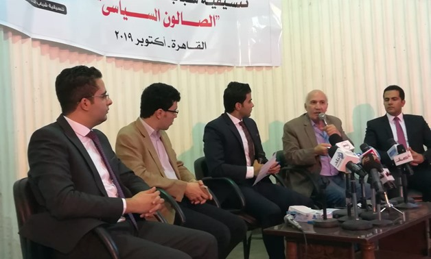 "Coordination Committee of Party's Youth Leaders and Politicians (CPYP) organizes the second ""Political Salon"" held  by many Egyptian parties - Egypt Today"