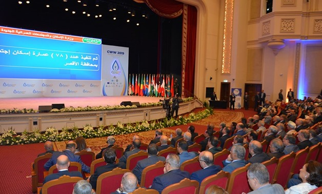 The second edition of the Cairo Water Week Forum 2019- Press photo