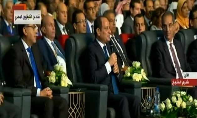 President Abdel Fattah El Sisi welcomed the participants in the World Radiocommunication Conference held this year in South Sinai's Sharm El Sheikh, with the participation of over 3,500 attendees from 140 countries - Press photo