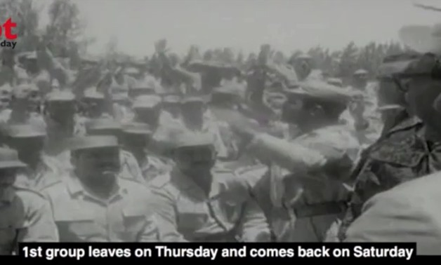 Screenshot of Documentary film on October War