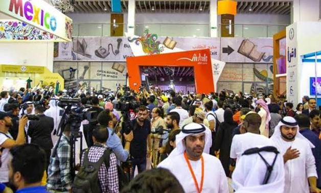 Part of the Sharjah Int. Book Fair 39th edition - Press        photo