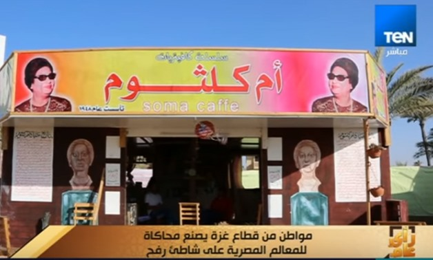 Resort modeling Egyptian civilization in Gaza - Screenshot of Ten TV report